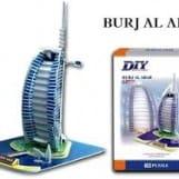 3D-puzzle-Burj-Al-arab-pazel-za-deca-zigifly